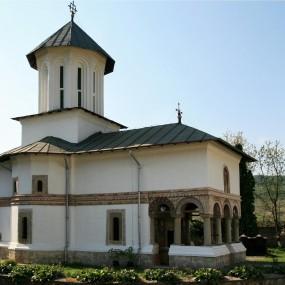 Biserica - Sfânta Mănăstire Govora