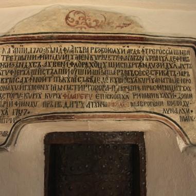 Pisania vechii Tiparnițe de la Govora